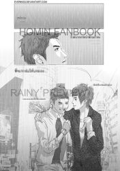 preHomin Rainy season Fanbook by EverKiss