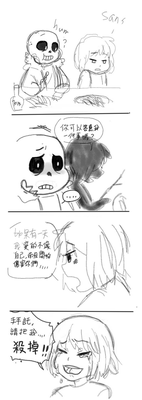 Undertale by fish550212