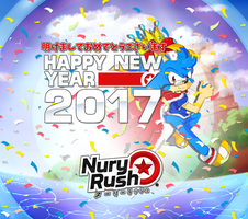 Happy New Year 2017 From NuryRush by NuryRush