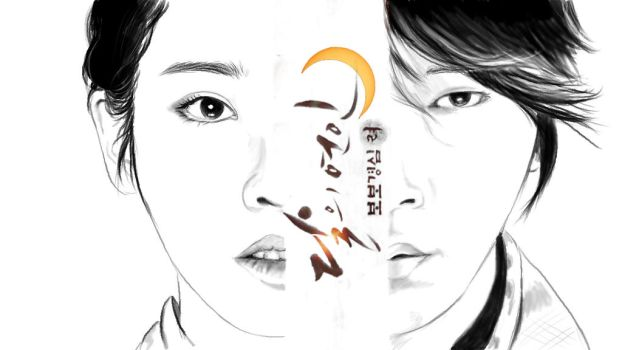 Scarlet Heart: Ryeo / Moon Lovers by soapypotterhead