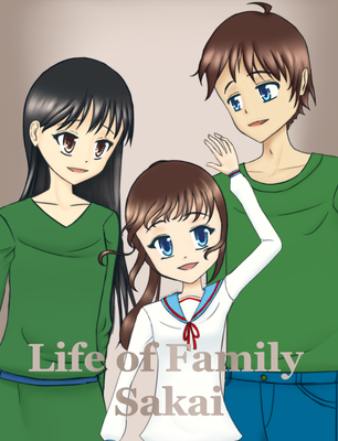 Life of Family Sakai [request] by QianaKing