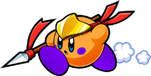 Ross in Kirby Battle Royal by magolorandmarx