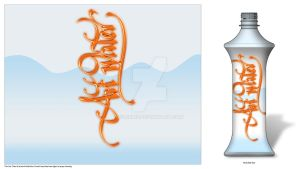 Digital Calligraphy Orange 2 by FL0RINF