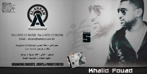 - Khalid Fouad - Official CD - by janahi-photography
