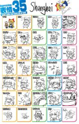 35 Expressions of Shanghai by blameshiori