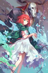 Chise by Kyuriin