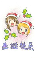 Christmas card 1 by mzsora