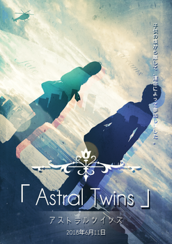 Astral Twins :: Anime Poster Concept by AlanDu