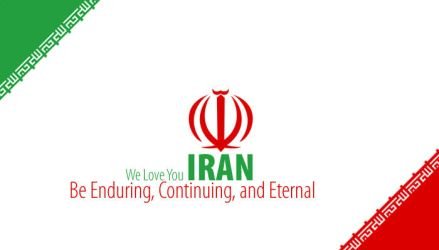 We are with IRAN by NaSoooRe