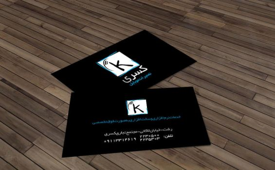 Kasra Mobile Bs Card by saeedonline
