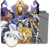 Hakyuu Houshin Engi v1 by EDSln