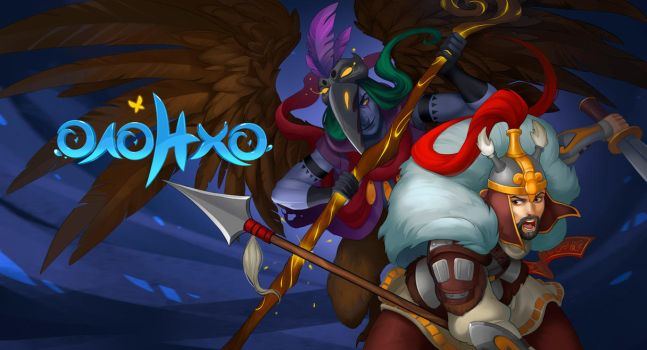 Banner to my project Olonkho by Mariko-chan94