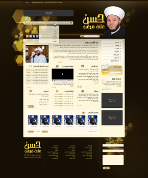 Shaikh Hassan Website Preview by safialex83