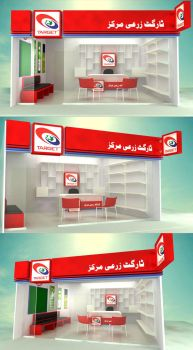 Target Agricultural Center by Naasim