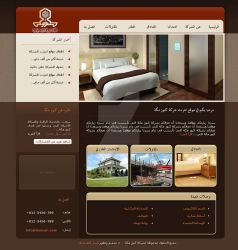 Arabic site by designer-hassan