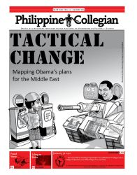 Philippine Collegian issue 23 by kule-0809