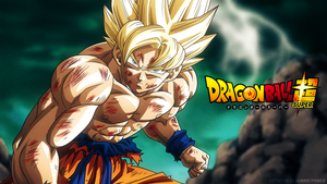DragonBall Super 4K Wallpaper by AubreiPrince