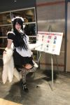 French Maid Ahri - League Of Legends 02 by KyuProduction