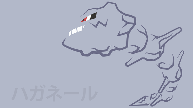 Steelix by DannyMyBrother