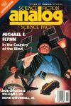 In the County of the Blind by AlanGutierrezArt